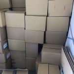 千葉市中央区|雑貨ダンボールの回収